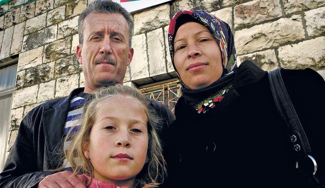 nariman-bassem-and-ahed-big-haaretz