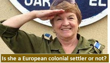 european-jew-23-lso