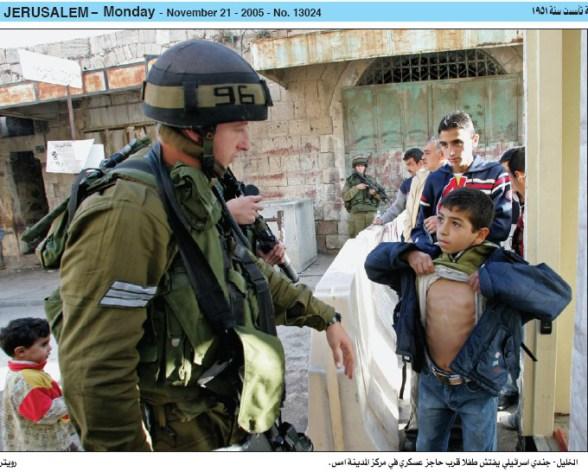 -z-palestine0ssf