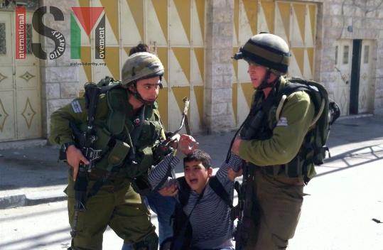 -z-palestineoosodfds
